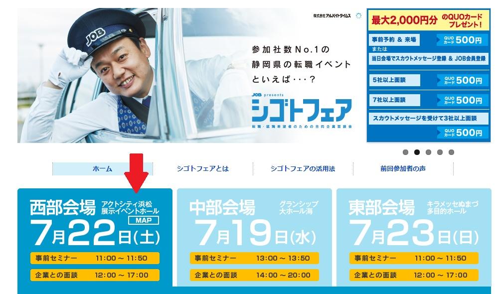 http://www.zenwell.co.jp/news/%E3%82%B7%E3%82%B4%E3%83%88%E3%83%95%E3%82%A7%E3%82%A2.jpg