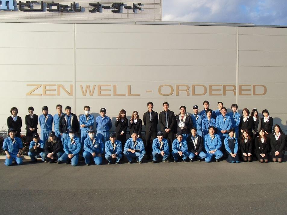 http://www.zenwell.co.jp/news/%E3%82%B8%E3%83%A5%E3%83%93%E3%83%AD%E6%9D%A5%E7%A4%BE%28%E5%B0%8F%29.jpg