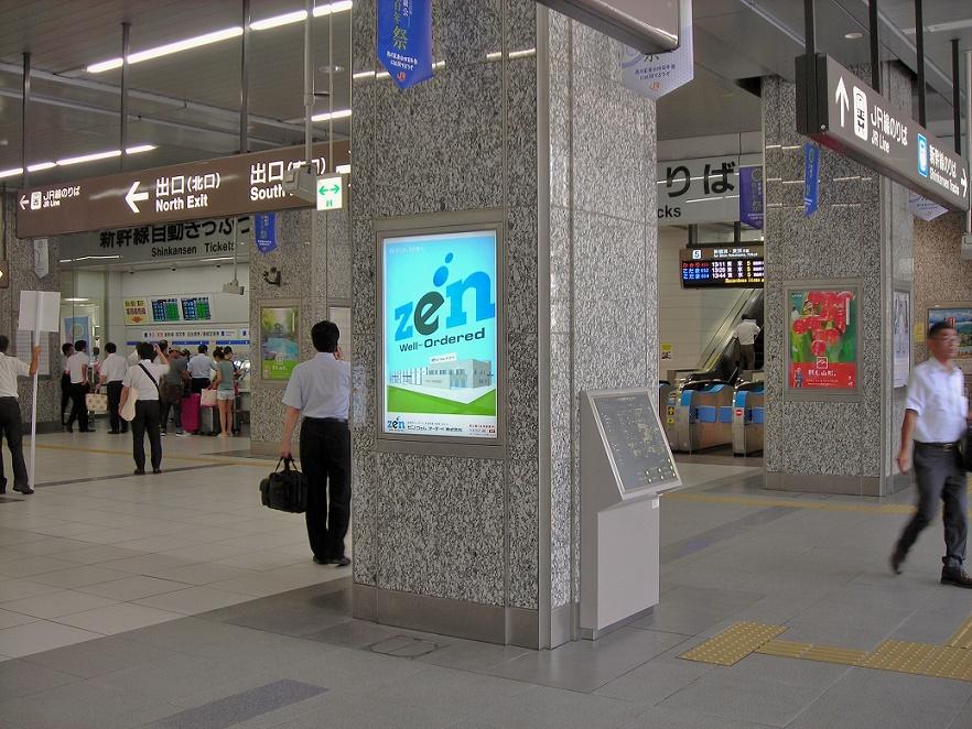 http://www.zenwell.co.jp/news/%E5%BC%95%E3%81%8D%E3%81%AE%E5%86%99%E7%9C%9F.jpg