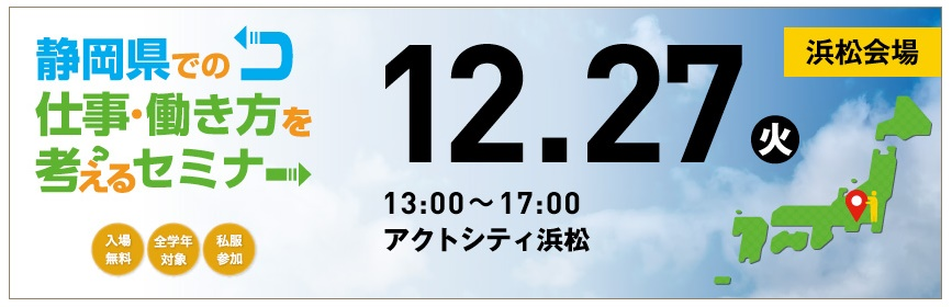http://www.zenwell.co.jp/news/%E6%BA%96%E5%82%99%E3%82%BB%E3%83%9F%E3%83%8A%E3%83%BC.jpg