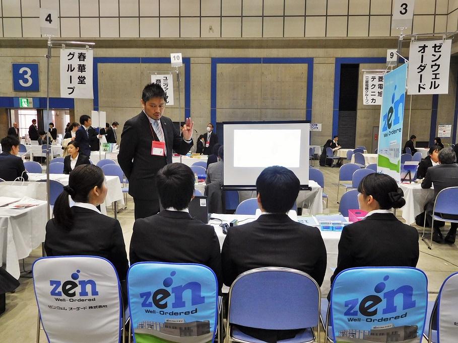 http://www.zenwell.co.jp/news/DSCN0165%20%282%29.JPG