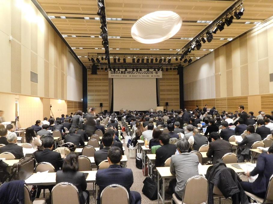 http://www.zenwell.co.jp/news/DSCN0833%5B1%5D.jpg