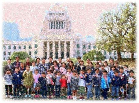 国会と子供.jpg