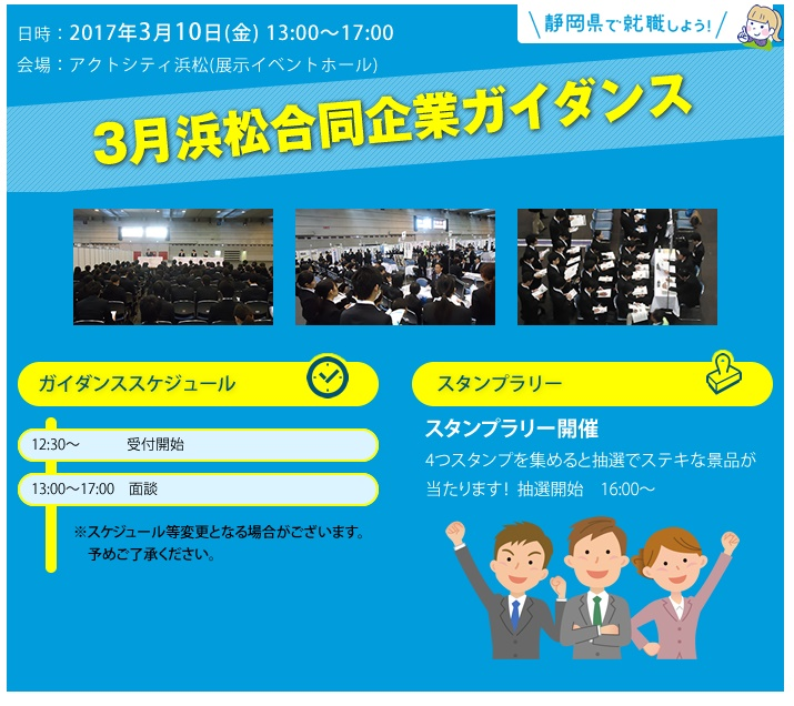http://www.zenwell.co.jp/recruit/news/%E3%81%8B%E3%82%93%E3%81%A5%E3%82%81.jpg
