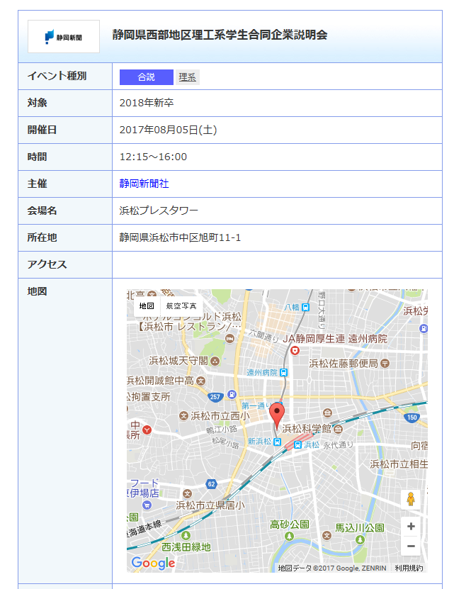 http://www.zenwell.co.jp/recruit/news/%E7%84%A1%E9%A1%8C.png